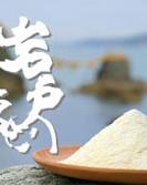 iwatosio
