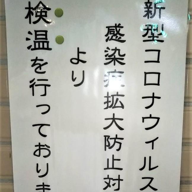 DSC_0714